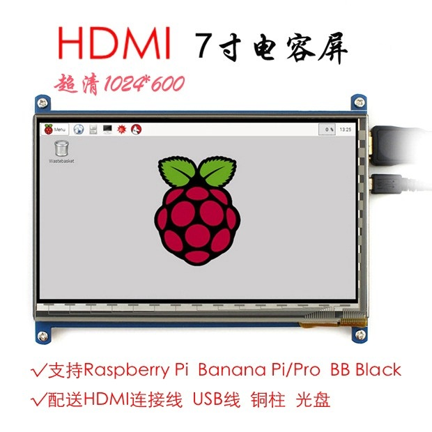 Écran tactile 7 pouces framboise pi 1024*600 écran tactile capacitif 7 pouces LCD, interface HDMI, prend en charge divers systèmes