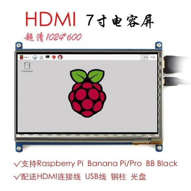 شاشة 7 بوصة تعمل باللمس راسبيري بي 1024*600 7 بوصة شاشة تعمل باللمس بالسعة LCD ، واجهة HDMI ، يدعم أنظمة مختلفة