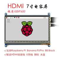 Pantalla táctil Raspberry pi de 7 pulgadas 1024*600 pantalla táctil capacitiva de 7 pulgadas LCD, interfaz HDMI, admite varios sistemas