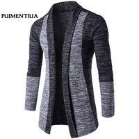 Pui для мужчин, tiua, M-4XL, большие размеры, осень, зима, теплый мужской кардиган, пэчворк, мужские повседневные свитера пальто, мужская верхняя од...
