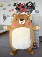 FlatOut медведь талисмана для взрослых костюмы для большой Вечерние