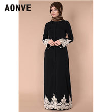 Aonve Arabic Red Dress Evening Lace Flare Sleeve Elegant Vestidos For Muslim Women Islam Long Dress UAE Plus Size Caftan(China)
