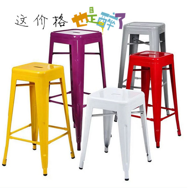 ikea continental hierro metal taburete taburete taburete taburete moderno bar de altura silla silla muebles industria