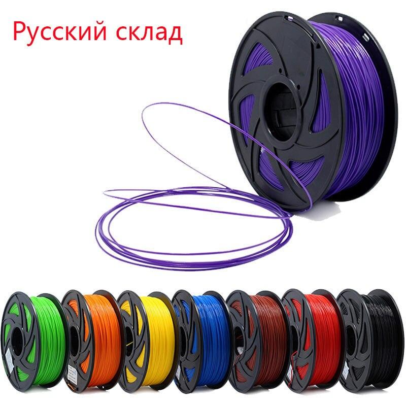 3d Drucker 1 Kg 1,75mm Pla Filament Druck Materialien Bunte Für 3d Drucker Extruder Stift Regenbogen Kunststoff Zubehör Rot Grau