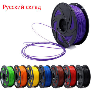 Image 1 - 3D Printer 1KG 1.75mm PLA Filament Printing Materials Colorful For 3D Printer Extruder Pen Rainbow Plastic Accessories Red Gray