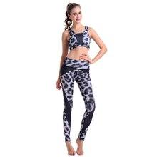 Wholesale aerobic exercise clothing