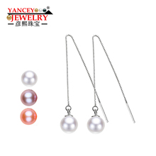 YANCEY JEWELRY Naturel freshwater pearl Drop earrings – 8-9mm – 3 color – for girl best gift , S925 silver, Simple new fashion