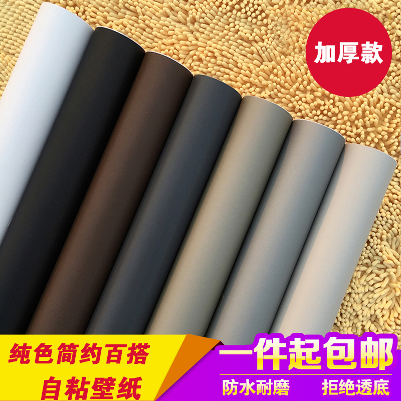 Grey sticker wallpaper adhesive adhesive solid color for Waterproof wallpaper paste