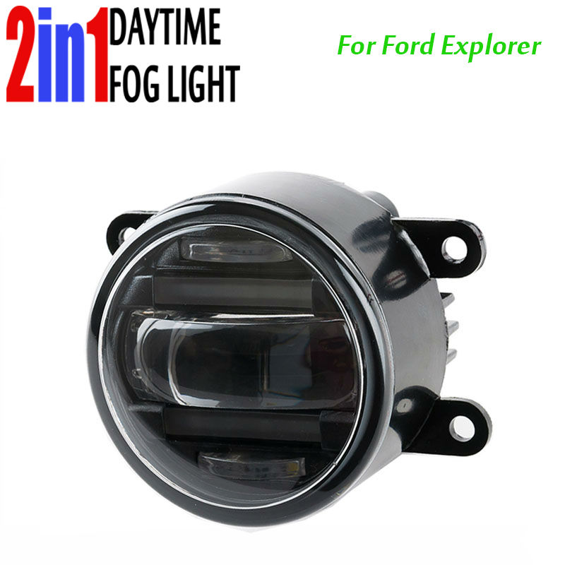 90mm Round Auto Car Truck DRL Daytime Fog Led Daytime Running And Led Fog 2In1 With Projector Lens Waterproof For Ford Explorer tcart waterproof abs cover car led drl led daytime running light for ford explorer 2016 2017