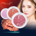 Manfei Loving Heart Earth Color Eye Makeup Single Color Eye Shadow Palette Wine Red Naked Eyeshadow Shimmer Lasting Cosmetics