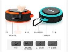 Impermeable Wireless Mini Altavoces Altavoces Bluetooth 3.0 Altavoz Portátil Al Aire Libre con Ventosa para el iphone Samsung C6
