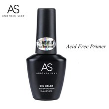 AS 15ml Acid Free Primer Soak Off UV LED Gel Polish Base Coat Nail Gel For
