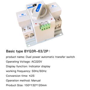 Image 5 - 2P 63A AC200 240V MCCB type Dual Power Automatic transfer switch ATS 63A