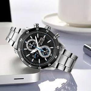 Image 5 - 100% Original SEIKO Solar Uhr Mode Trend Business Timing Quarz herren Uhr SSC531J1