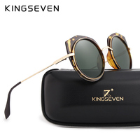 KINGSEVEN Fashion Cat Eye Sunglasses Women Brand Designer Retro Pierced Female Sun Glasses Oculos De Sol