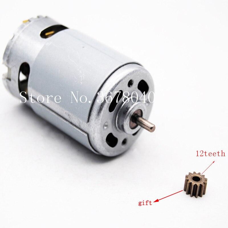 MOTOR RS550 20000RPM 10.8V/12V/14V/14.4V/16.8V/18V/21V/24V/25V (12 TEETH GEAR) SUITABLE FOR BOSCH MAKITA HITACHI CORDLESS DRILL