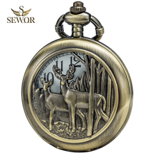 2017 SEWOR Top Brand Classical Railroad Steam Couple With Elk Double Time System Mens Women Pocket Watch Bronze C200