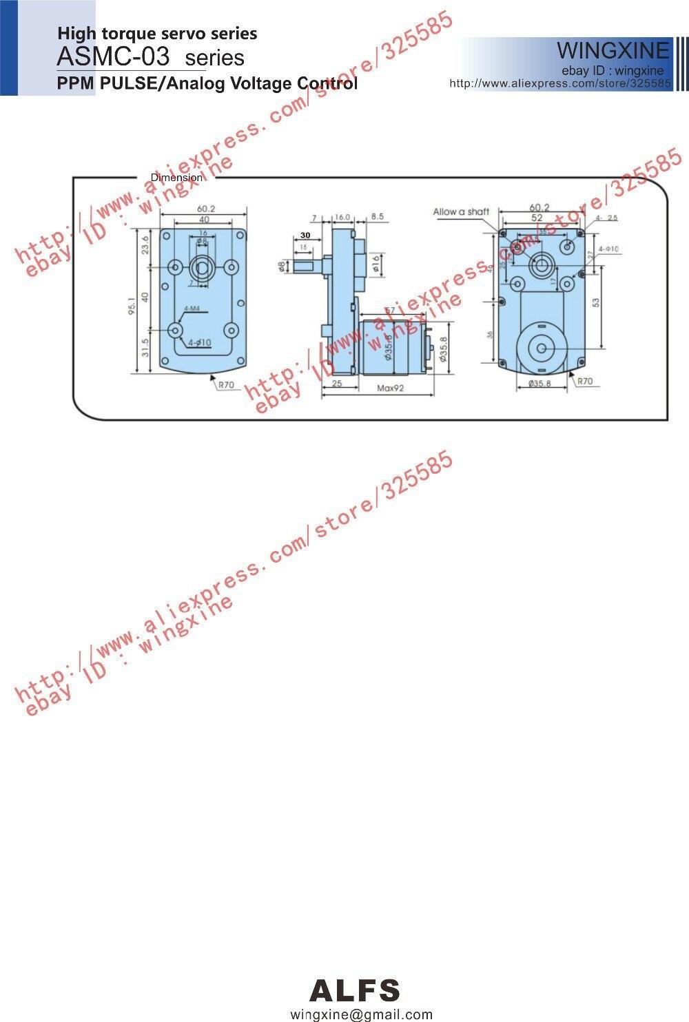 ASMC-03_series_EN-3