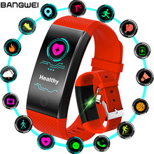 New BANGWEI Smart Watch Men Women Smart Sport Watch Heart Rate Sphygmomanometer Fitness Watch Ladies Smart Watch For Android IOS(China)