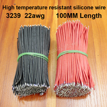 цена на 50pcs/lot High Temperature Silicone Wire 3239 22awg Solderable Rubber 0.3 Square Tinned Copper Fittings