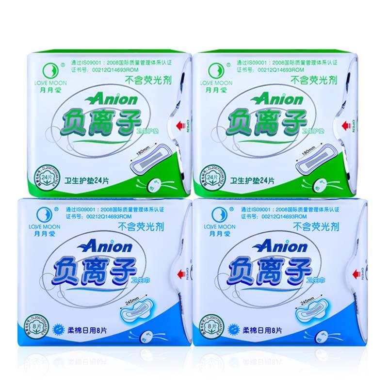 Image 5 - feminine sanitary pads menstruation Love moon anion sanitary menstrual pads gasket monthly women health higiene feminina 19packs-in Feminine Hygiene Product from Beauty & Health