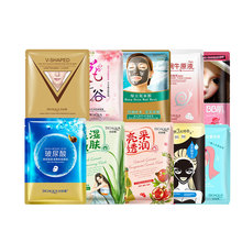 BIOAOUA 30 Pieces Skin Care Face Mask Lot Snail  Hyaluronic Acid Sheet Beauty Blackmask Cosmetic