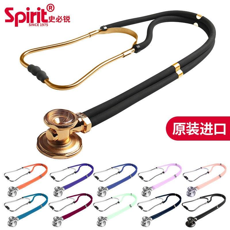 quality Spirit 649 double tube multi function double sided stethoscope angle alloy listen fetal heart