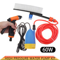 12V 60W Car wash Brush Washer Kit High pressure cleaner electric water pump washing machine Set universal for Home