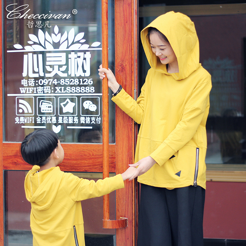 Checcivan Origin Design Family Fashion Clothing 2017 Mother and Son Hooded Sweatshirt Boys 100% Cotton Patchwork Outerwear 3-7Y checcivan family summer t shirts mother