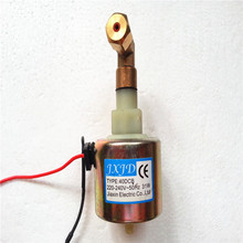 1200-1500 power hood pump voltage 220-240V-50HZ Power 31W