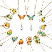 Уникальный дизайн, разноцветный австрийский кристалл, картина маслом, жемчужное ожерелье с бабочкой, подарок на День святого Валентина для женщин