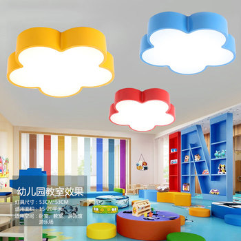 LED Cloud boys bedroom lights room children Baby ceiling lamp with yellow blue red white boys girls bedroom fixtures