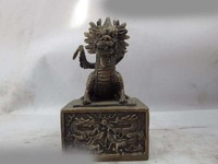7 Chinese Royal Palace Classical Copper Bronze Dragon Imperial jade seal statue SD 506