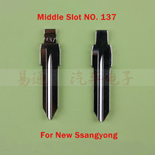 Slot do meio NÃO. 137 Lâmina Chave Remota Do Carro Para Novo Ssangyong Modificado Flip Remoto Chave Shell Lâmina Repacemet