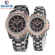 SKONE 2017 Lovers' Males Girls Women Gown Rhinestones Rose Gold Trend Informal Life Waterproof Quartz Watch Male Feminine Watches