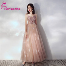 Spaghetti Straps Prom Dress Long 2019 Robe De Soiree Elegant Tulle Appliques Formal Dresses Evening Gown