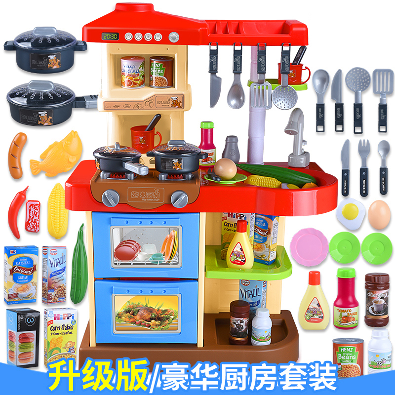1 Set Red/Pink Colour 37 Pcs/Set About 72 cm Height Pretend Play Kitchen Set Gift For Children Simulation Intelligence Toy D291 Set Red/Pink Colour 37 Pcs/Set About 72 cm Height Pretend Play Kitchen Set Gift For Children Simulation Intelligence Toy D29