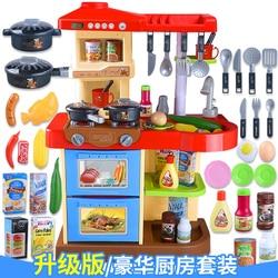 1 Set Rood/Roze Kleur 37 stks/set Ongeveer 72 cm Hoogte Pretend Play Keuken Set Gift Voor Kinderen Simulatie intelligentie Speelgoed D29