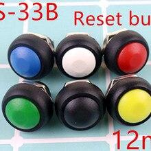 6 шт. PBS-33b 2Pin мини-переключатель 12 мм 12 В 1A водонепроницаемый Мгновенный кнопочный переключатель с сброса не Блокировка