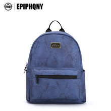 Epiphqny известный бренд Для женщин рюкзак серпантин backbag школьная для Обувь для девочек искусственная кожа змеи дорожная сумка маленькая