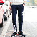 TG6221Cheap wholesale 2016 new Beam foot trousers, pure color cultivate one's morality comfortable casual pants wear long pants