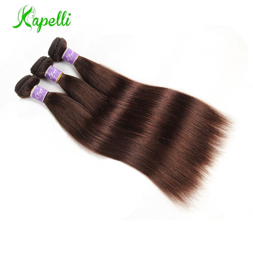 1 3 4 pacotes não remy tecer cabelo 8-26 polegada #2 #4