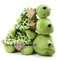 50cm--hot! lovely big eyes small turtle tortoise doll plush toys new year gifts free shipping