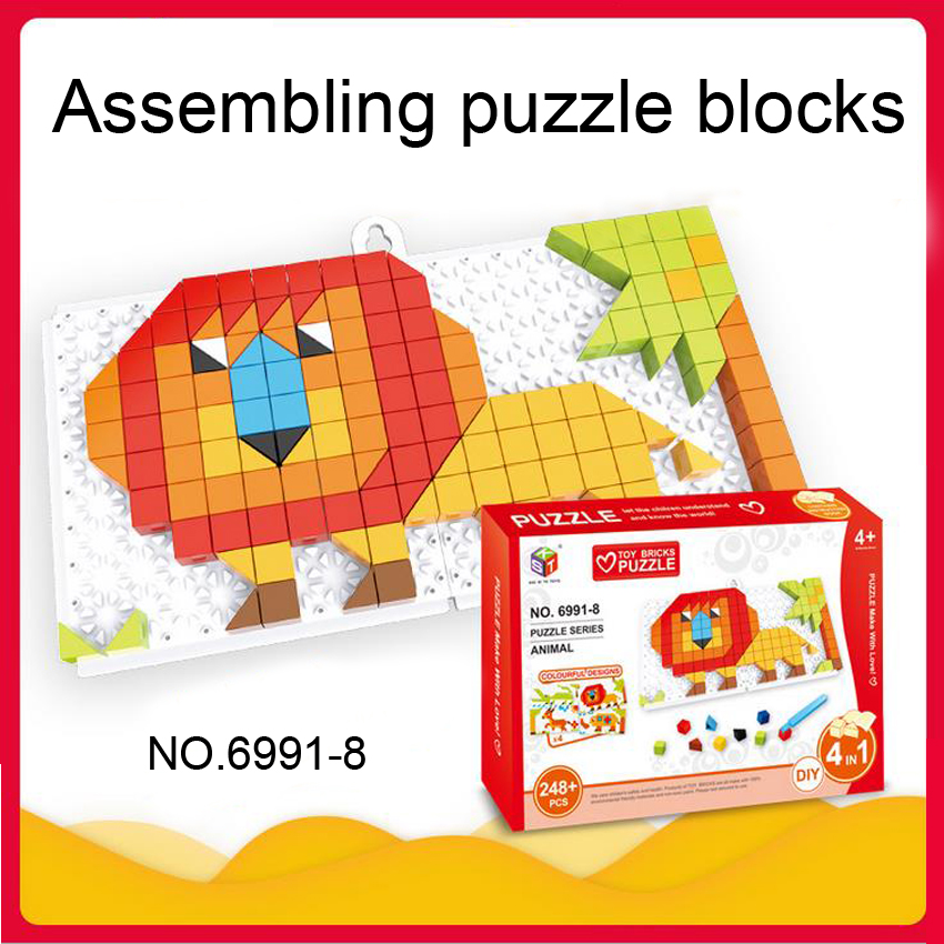 DOLLRYGA Puzzle Toys Kids Craft Animal Lion Series Model <font><b>Figure</b></font> Building Educational Toys for Children Kids Gifts <font><b>lotes</b></font> 248pcs image