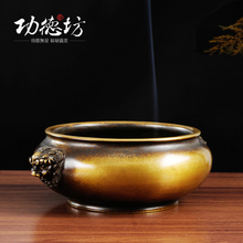 New King size brass incense coil of copper furnace drive lion ears Buddhist ritual is recommended