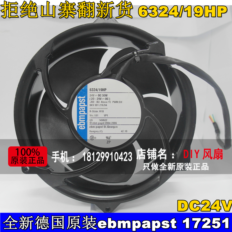 NEW FOR EBMPAPST 6324/19HP 17050 17CM 24V Frequency converter cooling fan delta 17050 17cm 24v 1 7a efb1724vhg cooling fan