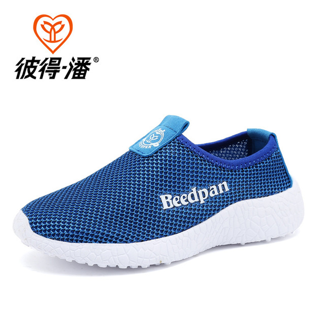 Summer Boys Sport Shoes Girls Breathable Mesh Children Running Shoes Kids Sneakers Students Shoes
