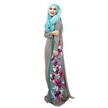 45f8a7c90d71 Promoción de Multicolor Long Dress - Compra Multicolor Long Dress ...