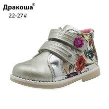 Apakowa/брендовые Демисезонные ботинки martin для девочек, европейские размеры 22-27 детская ортопедическая обувь из искусственной кожи новые модные ботильоны с цветами
