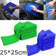 5 шт. 25*25 см микрофибра чистящее полотенце супер плюшевый моющий Пыльник принадлежности для мытья чистящая ткань для кухни автомобиля бытовой